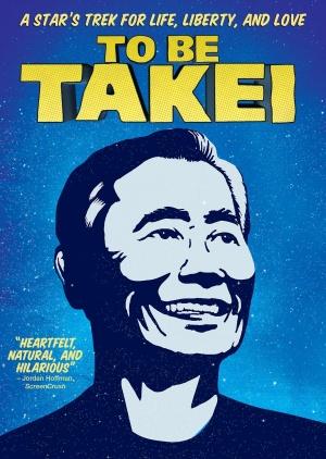 To Be Takei 1530x2152
