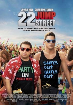 22 Jump Street 620x886