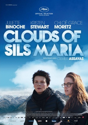 Clouds of Sils Maria 1420x2018