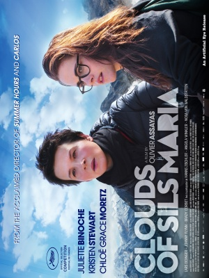 Clouds of Sils Maria 3750x5000