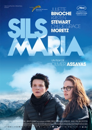 Clouds of Sils Maria 3517x5000