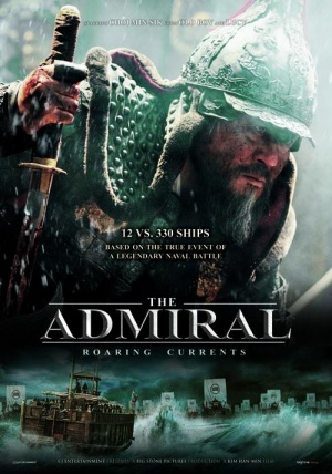 The Admiral - Roaring Currents 500x713