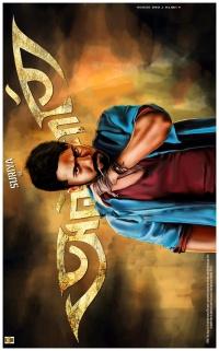 Anjaan poster