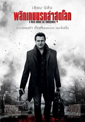 A Walk Among the Tombstones 1411x2016