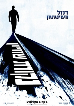The Equalizer 950x1366