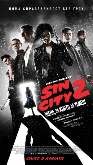 Sin City: A Dame to Kill For 1080x1920