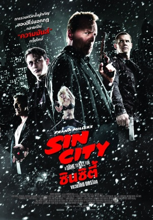 Sin City: A Dame to Kill For 1162x1660