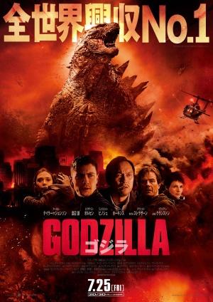 Godzilla 3534x5000