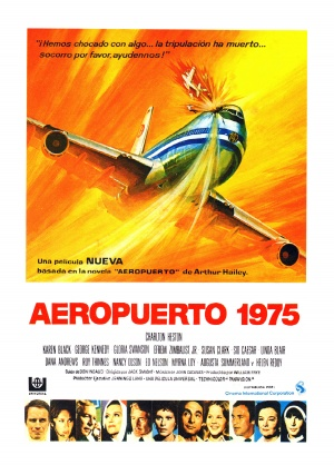 Airport 1975 3300x4600