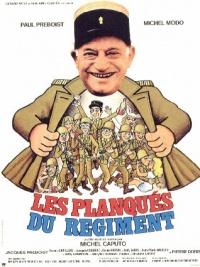 Les planqués du régiment poster