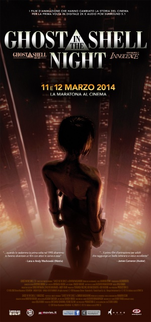 Ghost in the Shell 2 - Innocence 935x1984