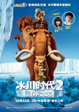 Ice Age 2 - Jetzt taut's 1080x1528
