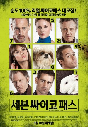 Seven Psychopaths 600x859