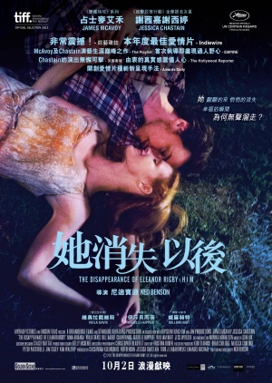 The Disappearance of Eleanor Rigby: Him 1945x2737