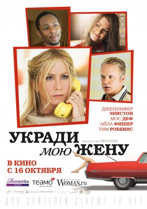 Life of Crime 3515x5000