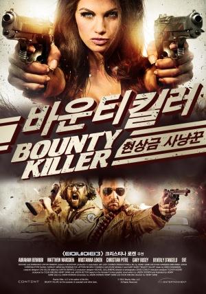Bounty Killer 2000x2850