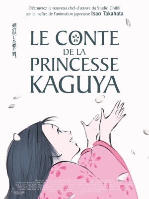 Die Legende der Prinzessin Kaguya 1500x2000
