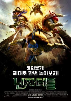 Teenage Mutant Ninja Turtles 1343x1913