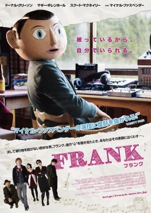 Frank 1200x1692
