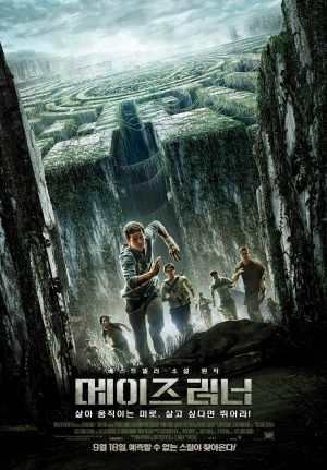 The Maze Runner 3106x4465
