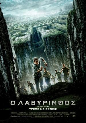 The Maze Runner 2067x2953