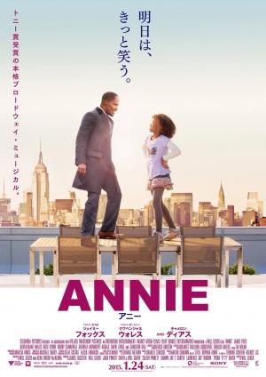 Annie 1450x2048