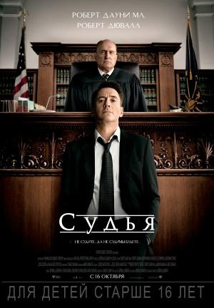 The Judge 3476x5000