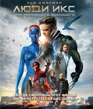 X-Men: Days of Future Past 697x814