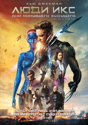 X-Men: Days of Future Past 706x1000