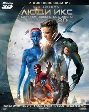 X-Men: Days of Future Past 794x1000