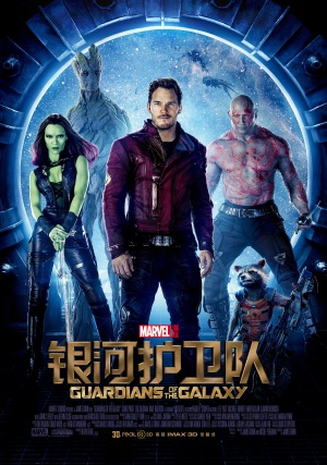 Guardians of the Galaxy 1755x2500