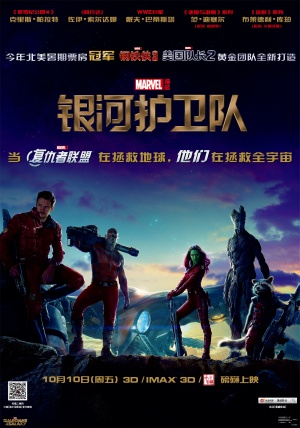 Guardians of the Galaxy 3501x5000