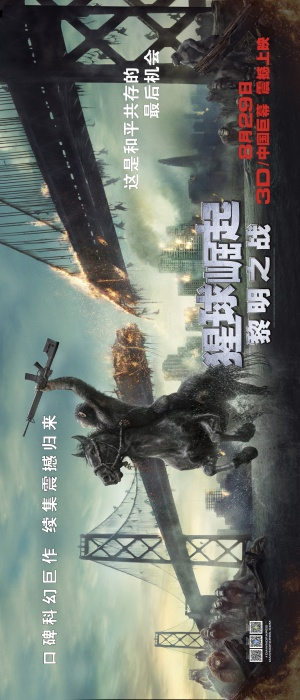 Dawn of the Planet of the Apes 1603x3739