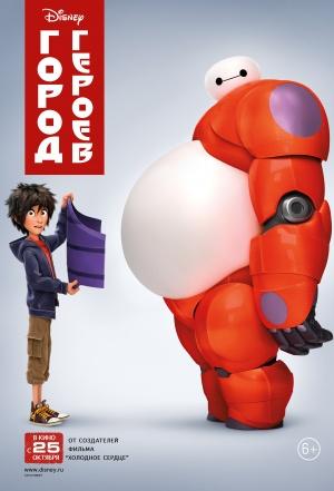Big Hero 6 3400x5000