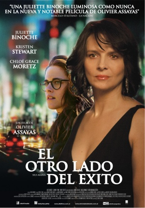 Clouds of Sils Maria 1983x2833