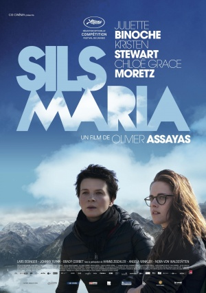 Clouds of Sils Maria 3513x5000