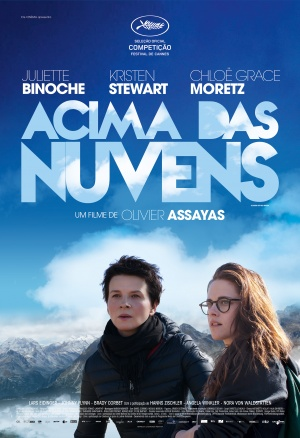 Clouds of Sils Maria 2559x3740