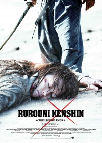 Rurouni Kenshin - The Legend Ends poster