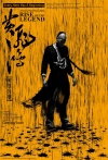 Huang Feihong Zhi Yingxiong You Meng