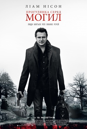 A Walk Among the Tombstones 3366x5000