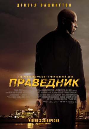 The Equalizer - Il vendicatore 2170x3120