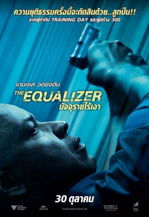 The Equalizer 702x1024