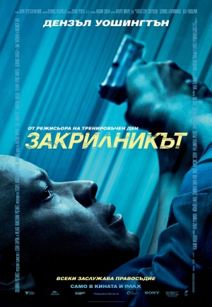 The Equalizer 2076x3000