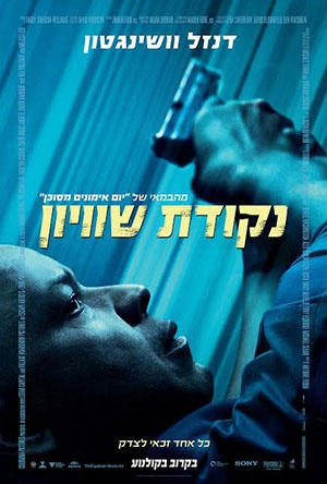 The Equalizer 300x444