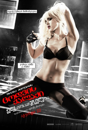 Sin City: A Dame to Kill For 1519x2250