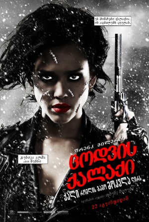 Sin City: A Dame to Kill For 1536x2277