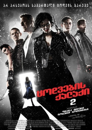 Sin City: A Dame to Kill For 450x634