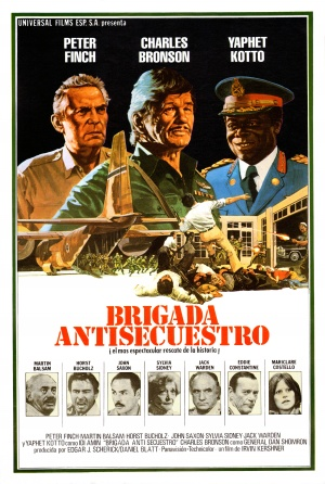 Raid on Entebbe 3300x4911