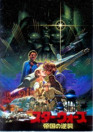 Star Wars: Episodio V - El Imperio contraataca 2479x3502