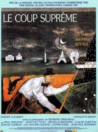 Le coup suprême poster